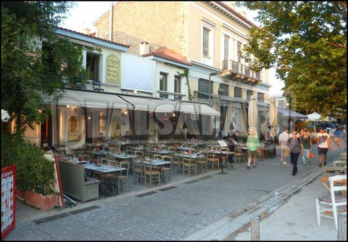 Cafe - Μεζεδοπωλείο Δίαυλος | Θησείο