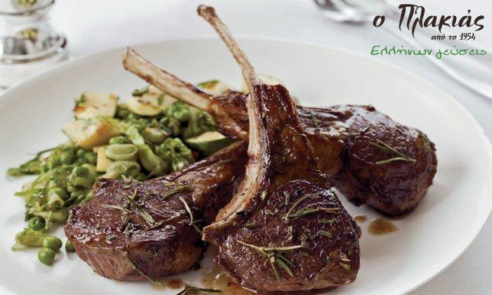 Πλακιάς - Ελλήνων Γεύσεις | Περιστέρι