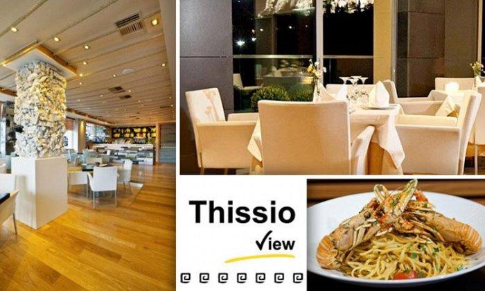 Thissio View | Θησείο